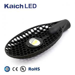 LED outdoor lighting IP65 30W 50W 60W Led street light ...
