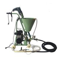 Buy cheap Concrete Cement Mortar Plaster Spraying Machine Waterproof Grouting for wall and floor from wholesalers