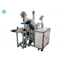 Quality Automatic Sticker Labeling Machine , Front And Back Self Adhesive Labeling Machine for sale