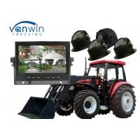 Quality 7 inch 4CH HD Monitor DVR Video Recorder 720P with 4 cameras for Agricultural vehicle for sale