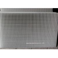 Quality Galvanized Welded Wire Mesh Panels For Constructions Concrete Reinforced for sale