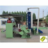 Buy cheap Machine for Sound proof material from wholesalers