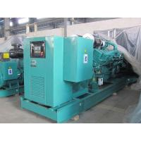 Quality Cummins Diesel Generator Set Standby Power KTA50-GS8 1200KW / 1500KVA for sale