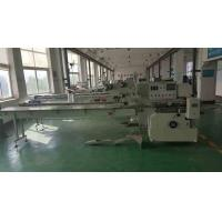 Quality Rice Noodles Packing Machine 4.3 KW Single Phase 220V Power Consumption for sale
