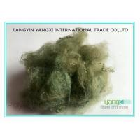 1.5D * 38mm Cacki Green Recycled Polyester Fiber With Pet Bottle Flakes Materials