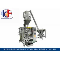 Quality KEFAI Quality Large VFFS Automatic Fine Powder Packing Machine for sale