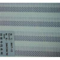 Buy Similar Sunscreen blinds fabric/Printed roller blinds fabric at wholesale prices