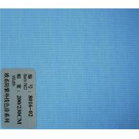Quality Gauze fabric /translucent blinds fabric for sale