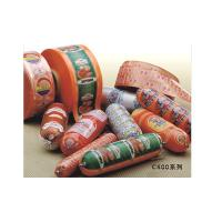 Buy C500 5layers nylon casings at wholesale prices