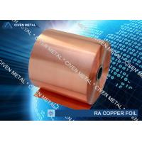 Quality 650mm Great Wide Electrical Copper Foil Conductive Lamination Tape for sale