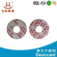 Quality 100%  Degradable Freely Cut the Size and Shape Fiber Desiccant with  Medicine and Health Foods for sale