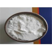 China CAS 7681-49-4 Sodium Fluoride Powder High Purity For Welding Flux on sale