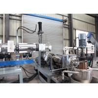 Buy cheap PP PE Plastic Pelletizing Machine Single Screw Double Stages Extruder Pellet from wholesalers