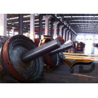 Buy cheap Concave Mantle Crusher Spare Parts For Mn13Cr2 Mn18Cr2 Manganese Steel from wholesalers