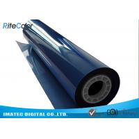 Quality Inkjet Imaging Medical Blue Sensitive X Ray Film 200 Micron Thickenss for sale
