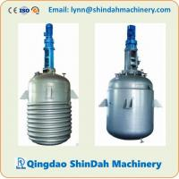 Buy cheap High Quality Stainless Steel Reactor Kettle Jacket Reactor Limpet Coil Reactor Chemical Reactor from wholesalers