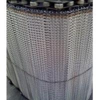 Quality balance weave metal conveyor belt netting,metal spiral wire conveyor belt for sale