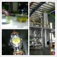 Quality DIR Black Engine Oil Vacuum Distillation Equipment,Used Oil Regeneration Plant for sale