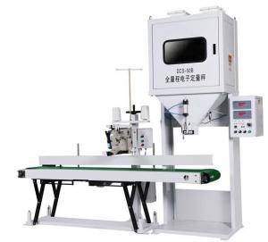 Quality DCS-50B series quantitative packing scale,quantitative packing of granule material for sale