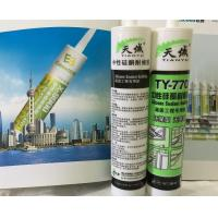 Quality Quick Dry Metal Silicone Sealant Wide Adhesion Non - Pollution for sale