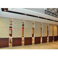 Interior Steel / MDF Sound Proof Partitions  Fabric  Acoustic  For Meeting Room