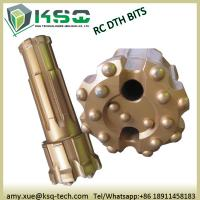 Quality Reverse Circulation RC Hardened Drill Bits For Mining Well Drilling for sale