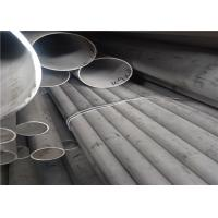 Quality Annealed Pickled Industrial Steel Pipe , Stainless Steel Threaded Pipe Duplex Galvanised for sale