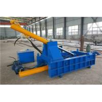Quality automatic discharging scrap metal baler for scrap recycling and foundry for sale