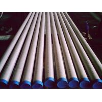 Quality Cold Drawn Seamless Tube , Φ6.00 mm - Φ610 Mm Astm Stainless Steel Pipe for sale
