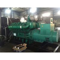 Quality 1250KVA China Yuchai Power Standby Diesel Generator Water Cooled Generator for sale