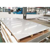 Quality Cold Roll 2B 316l Stainless Steel Sheet / Stainless Steel 316 Plate PVC Film for sale