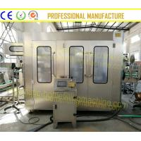 China Pure / Mineral Water Bottling Machine , PLC Program Control Small Scale Water Bottling Plant on sale