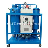 Quality TY Turbine Oil Filtration Plant,Lube Oil drying,Vacuum Lubricant Oil Recycling Machine,vacuum oil purifier,blue color for sale