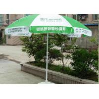Quality Garden Folding Outdoor Advertising Umbrellas Windproof For Promotion Gift Item for sale