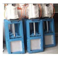 Buy cheap Che Discharge System Pneumatic Quick Closing Valve Gate Q235  Material from wholesalers