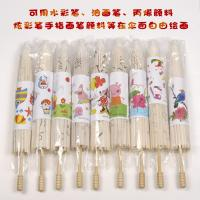Quality DIY White Oil Paper Umbrella Kids DIY Custom Painting With 12 Colors Watercolor Paint for sale
