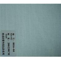 Buy Gauze fabric /translucent blinds fabric at wholesale prices