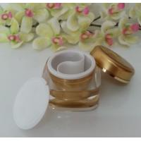 Buy cheap 50ml 2x25ml cosmetic square dual chamer  divided jars with 2 compartments from wholesalers