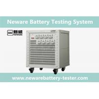 Buy cheap Programmable Neware Battery Tester , Rechargeable Battery Testers For Small Batteries from wholesalers