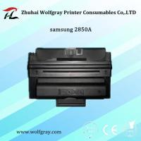 Buy cheap Compatible for Samsung ML-D2850A toner cartridge from wholesalers