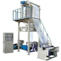 Quality HDPE/LDPE High-Speed Film Blowing Machine (LPG) for sale