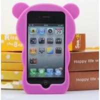 Buy cheap Case Cover for iPhone 4th from wholesalers
