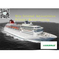 Ship Internal Polyurea Marine Boat Spray Paint Coating Anti Corrosion
