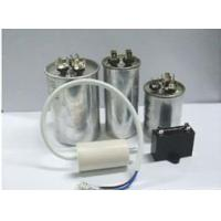 Quality AC Motor Capacitor Type for sale