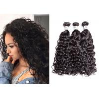 Buy 10A Virgin Unprocessed Water Wave Hair Bundles No Chemical Compensation at wholesale prices