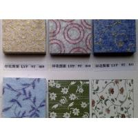 China Fireproof Texture Decorative Acoustic Wall Panels For KTV , Studio BD NEW PATTERN on sale