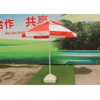 Quality Red And White Sun Beach Umbrella Fiberglass Ribs With Artwork Print , ISO Certificate for sale