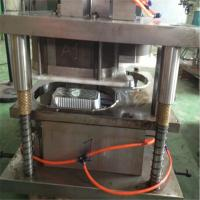 Quality Various rims  aluminium foil tray mould , Smooth Wall Container Moulding for sale