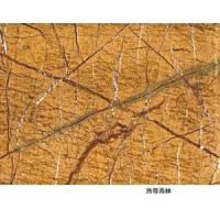 Quality Rain Forest Marble, Beautiful lines good for a table top or outdoor tiles for sale
