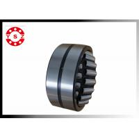 Quality Bearing Spherical Roller Baring P0 / P6 / P5  Aligning Bearing for sale